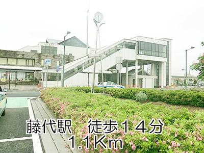 【周辺】仮)藤代アパート