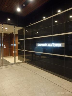 【エントランス】ステーションプラザタワー