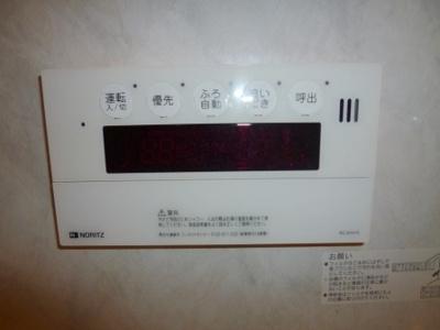 【設備】コスモハイツ甲子園