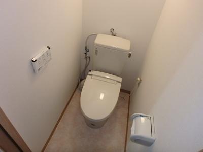 【トイレ】コスモハイツ甲子園