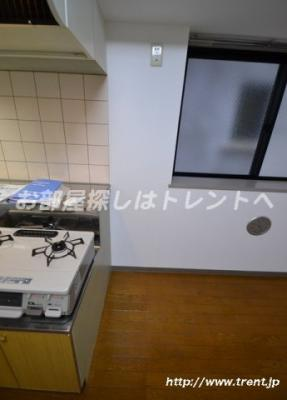 【浴室】那須ハイライズ