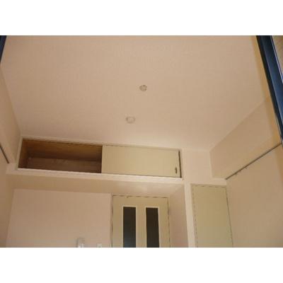 大塚ビル2の洋室6
