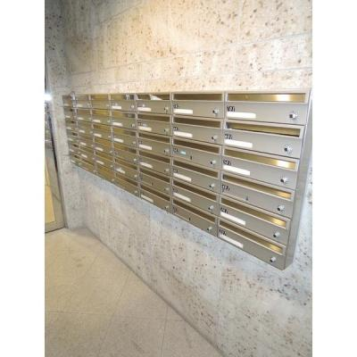 サングリーン新宿のメールボックス