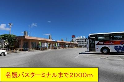 名護バスターミナルまで2000m