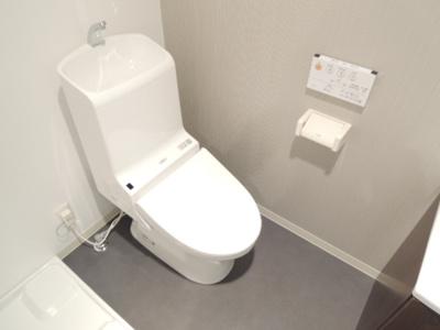 【トイレ】フローレス壱番館