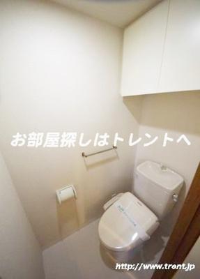 【トイレ】クレスト本郷【Crest本郷】
