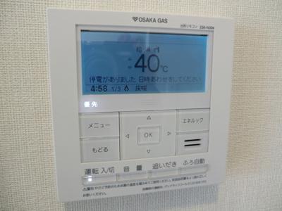 【設備】MAIN STAGE OSAKA-North Mark-