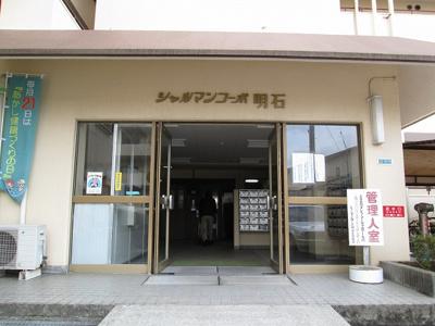 【エントランス】シャルマンコーポ明石5号棟