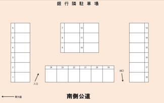 【区画図】旧常陽銀行横駐車場