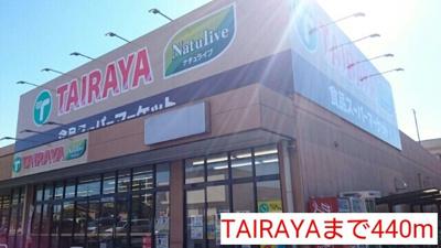 TAIRAYAまで440m