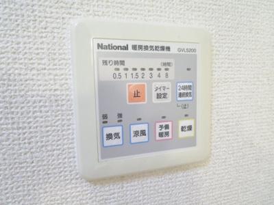 【設備】カートル・セゾン2