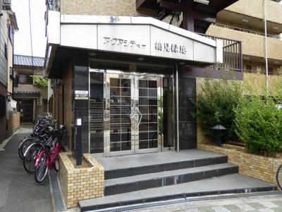 【エントランス】アクアシティー鶴見緑地