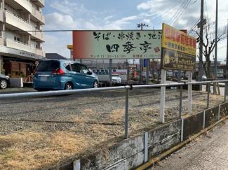 【外観】松尾駅前駐車場