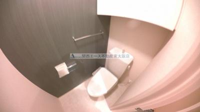 【トイレ】グレイスコートA棟
