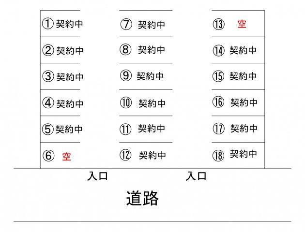 【区画図】皆生新田駐車場