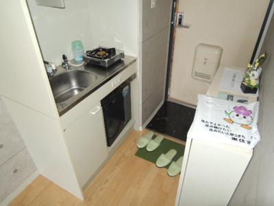 【キッチン】SKグリーンハイツ
