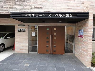 【エントランス】スカイコートヌーベル入谷第2