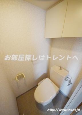 【トイレ】HF白山レジデンス