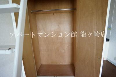 【収納】ウッディパレスフジⅡ