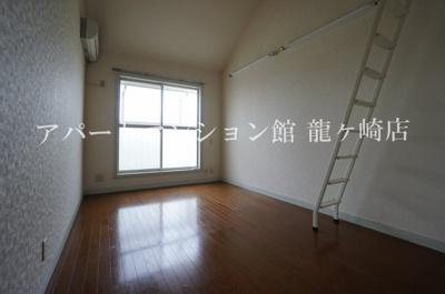 【洋室】ウッディパレスフジⅡ