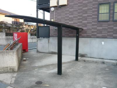 屋根付きの駐輪場、敷地内あり
