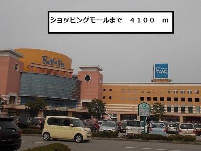 ファボーレまで4100m