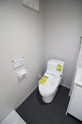 【トイレ】ユースビレッジ神戸長田