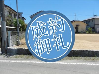 【外観】久留米市北野町今山土地