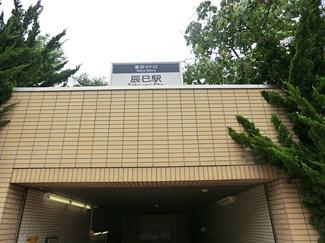 グランソシア辰巳の森海浜公園 東京メトロ有楽町線「辰巳」駅徒歩約10分