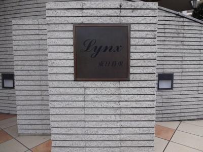 【エントランス】LYNX東日暮里