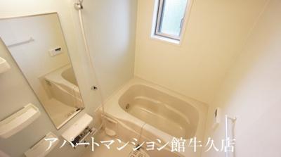 【浴室】アルカディアⅦ