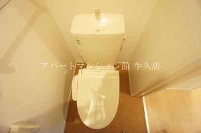 【トイレ】アルカディアⅦ