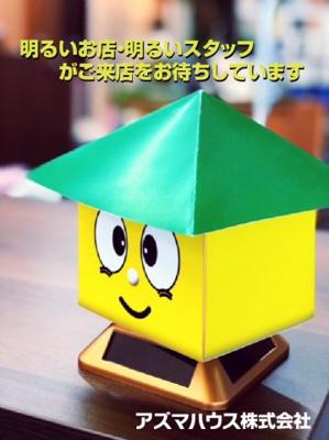 【その他】【売地】日進中学校区・55856