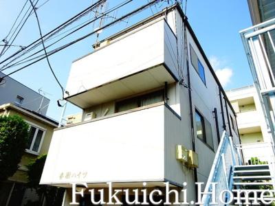 【外観】香樹ハイツ