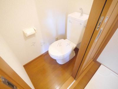 【トイレ】ヒルスミキ石上