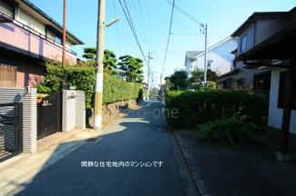 緑の多い周辺住宅地です