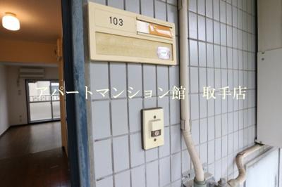 【設備】TNサニーハイツ