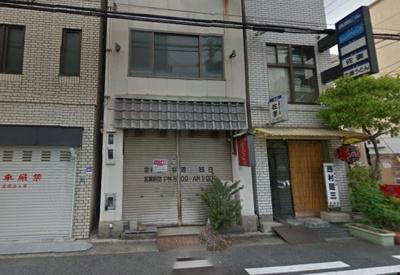 【外観】櫛屋町東 店舗