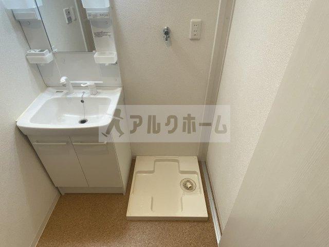 【トイレ】アリーバ上市