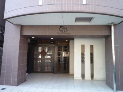 メイクスデザイン渋谷神泉のエントランスです。