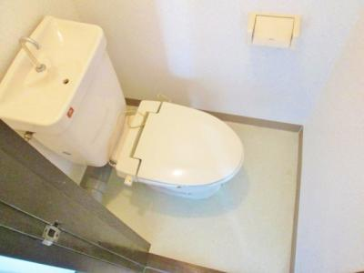 【トイレ】第一塩野マンション