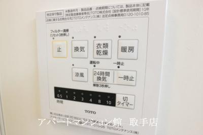【トイレ】メゾン・ド・ファミーユ