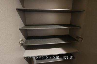 【周辺】メゾン・ド・ファミーユ