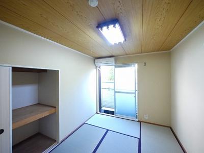 【浴室】匠ハイツ
