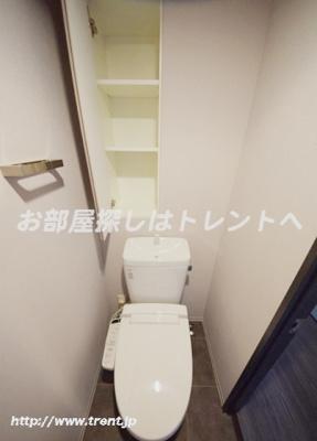 【トイレ】レジディア神楽坂Ⅱ
