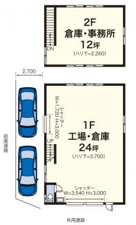 新吉田町4540D貸工場・貸倉庫