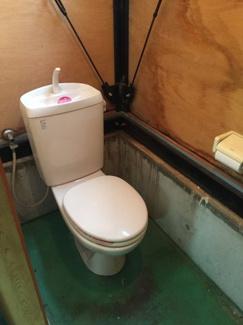 【トイレ】新吉田町4540D貸工場・貸倉庫