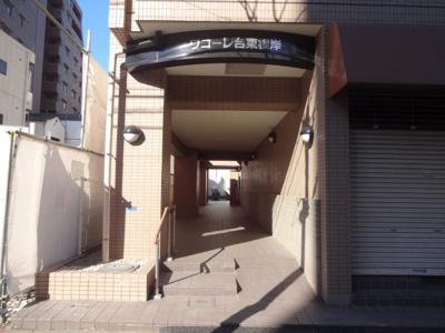 【エントランス】ワコーレ台東根岸