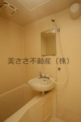 【浴室】リライアンス八王子VI