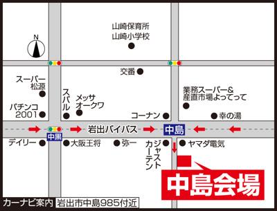 【地図】【分譲地】ライフフィールド岩出中島Ⅱ ★全32区画 ★@13.8万~